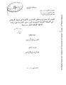 JUA0606594.pdf