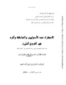 JUA0673329.pdf