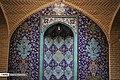Jam'e Mosque of Shahrekord 13970529 10.jpg
