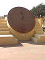 Jantar Mantar Jaipur Feb2012 14.jpg