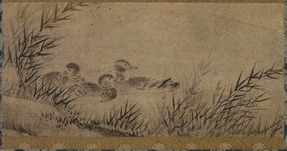 Ducks and Reeds