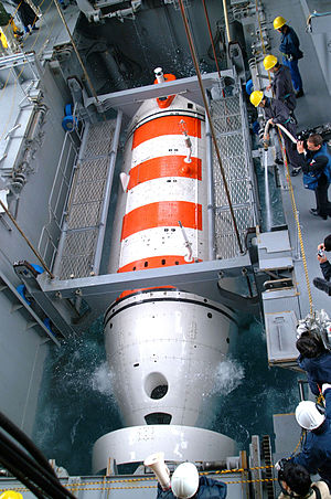 Deep-submergence rescue vehicle - The JMSDF deep submergence rescue vehicle Angler Fish 2 aboard the submarine rescue ship JDS Chihaya