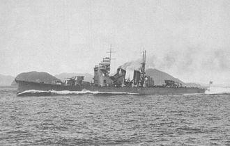 Japanese cruiser Nachi - Image: Japanese cruiser Nachi 1929