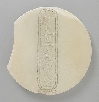 Merhotepre Ini - Jar lid of Merhotepre Ini, at the LACMA