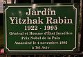 Jardin Yitzhak-Rabin - panneau de lieu.jpg