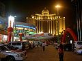Jida at night.jpg