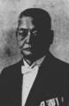 Jinjiro Mizuno (5th).png