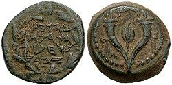 Монеты израиля википедия stereomat bildkarte