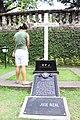 Jose Rizal's first grave in Paco Park, Manila.jpg