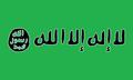 JunudAlMakhdiFlag.png
