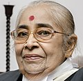 Justice K. K. Usha (headshot).jpg