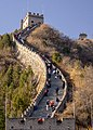 Juyongguan Great Wall.jpg