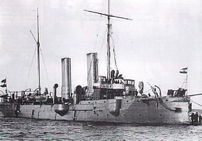 "SMS ""Panther"""