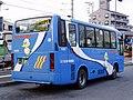 KC-RX4JFAA Kanako Ka1011 rear.jpg