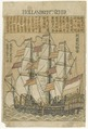 KITLV - 37A313 - Dutch Ship, from the 2nd half of the 18th century - Coloured woodcut - Circa 1775.tif