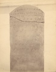 KITLV 87812 - Isidore van Kinsbergen - Inscribed stone come from Yogyakarta, moved to the Museum of the Batavian Society of Arts and Sciences in Batavia - Before 1900.tif