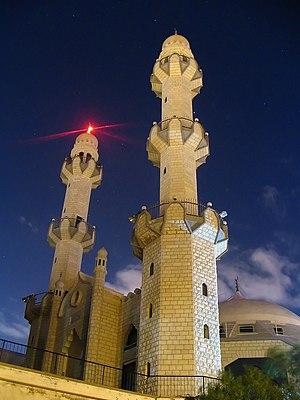 Mahmood Mosque, Haifa - Image: Kababir