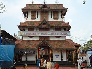Kadungalloor Village in Kerala, India