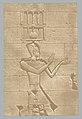 Kalabscheh, sculpture de la façade postérieure du temple. MET DP-388-038.jpg