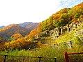 Kamaishi Mine fall,Iwate.jpg