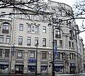 Kamennoostrovsky9.jpg