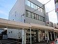 Kanagawa Shinkin Bank Zushi Branch.jpg
