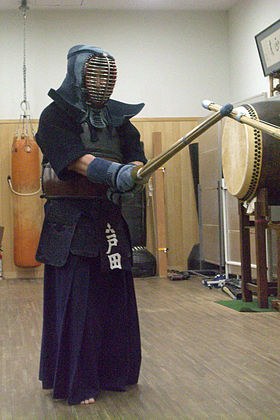 Image illustrative de l'article Kendo