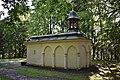 Kaple Božího hrobu na Křížové hoře v Jiřetíně pod Jedlovou 03.jpg
