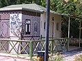 Kargıcak Belediyesi, Kargıcak-Alanya-Antalya, Turkey - panoramio (29).jpg