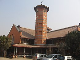 Kathmandu, Assomption catholic cathedral.JPG