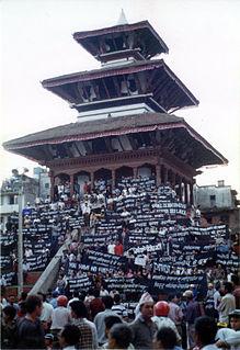 Nepal Bhasa movement