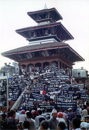 Nepal Bhasa movement - Protests are held at Kathmandu Durbar Square after the Supreme Court's verdict against Nepal Bhasa in June 1999.