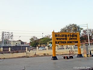 Katpadi Jn Railway station Board.
