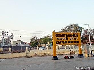 Katpadi Junction railway station - Name display Board.