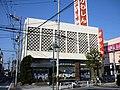 Kawaguchi Shinkin Bank Toda Branch.jpg