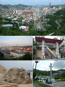 Clockwise from top: Keelung's Skyline, Zhongzheng Park, Zhongzheng & Daye Tunnel, Rocks at the coast of Keelung, and Port of Keelung