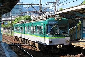 Keihan 612 Ishiba Station.jpg