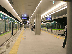 Nakanoshima Station (Osaka) - Platform