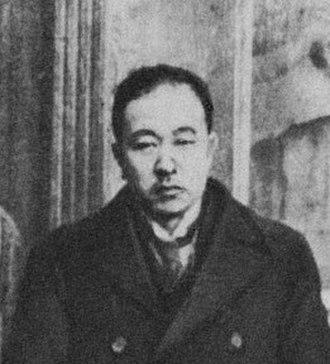 Keiichi Aichi - Image: Keiichi Aichi