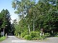 Keio Fuji Subaru Highland Villas 2.jpg