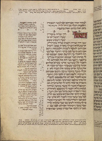 Targum Onkelos - Hebrew text (right) and Aramaic Onkelos (left) in a Hebrew Bible dating from 1299 held by the Bodleian Library