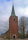 foto van Toren Hervormde Kerk van Gieten