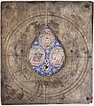 Khalili Collection Hajj and Arts of Pilgrimage sci-0457.jpg