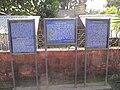 Khana-Mihir Mound ASI Notice & Description - Berachampa 2012-02-24 2348.JPG