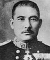 Kichisaburō Nomura.jpg