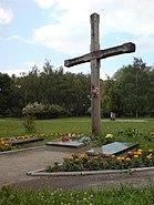 Kiev BabiYar Monument 070613