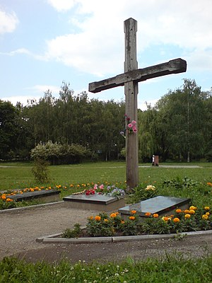 Olena Teliha - Wooden cross in Babi Yar in memory of Olena Teliha and other Ukrainian nationalists executed there in 1942