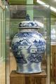 Kinesisk urna från Qingdynastin - Hallwylska museet - 100930.tif