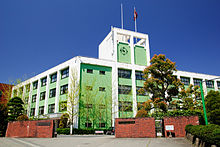 Kinki University Toyooka Junior College.jpg