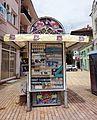 Kiosk in Rousse.jpg